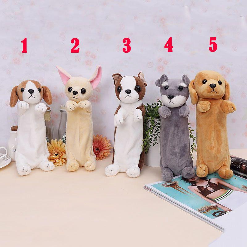 12 Pcs Lot Cute Cartoon Puppy Pencil Case Dog Pencil Case