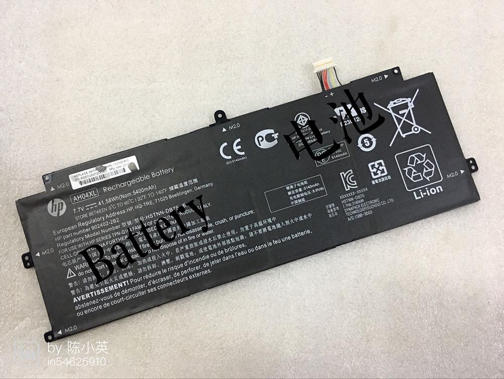Hp HSTNN-DB7S Laptop Battery for Spectre x2 12-c080no