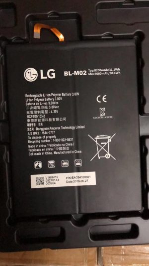 LG BL-M02, EAC6452601 Tablet battery